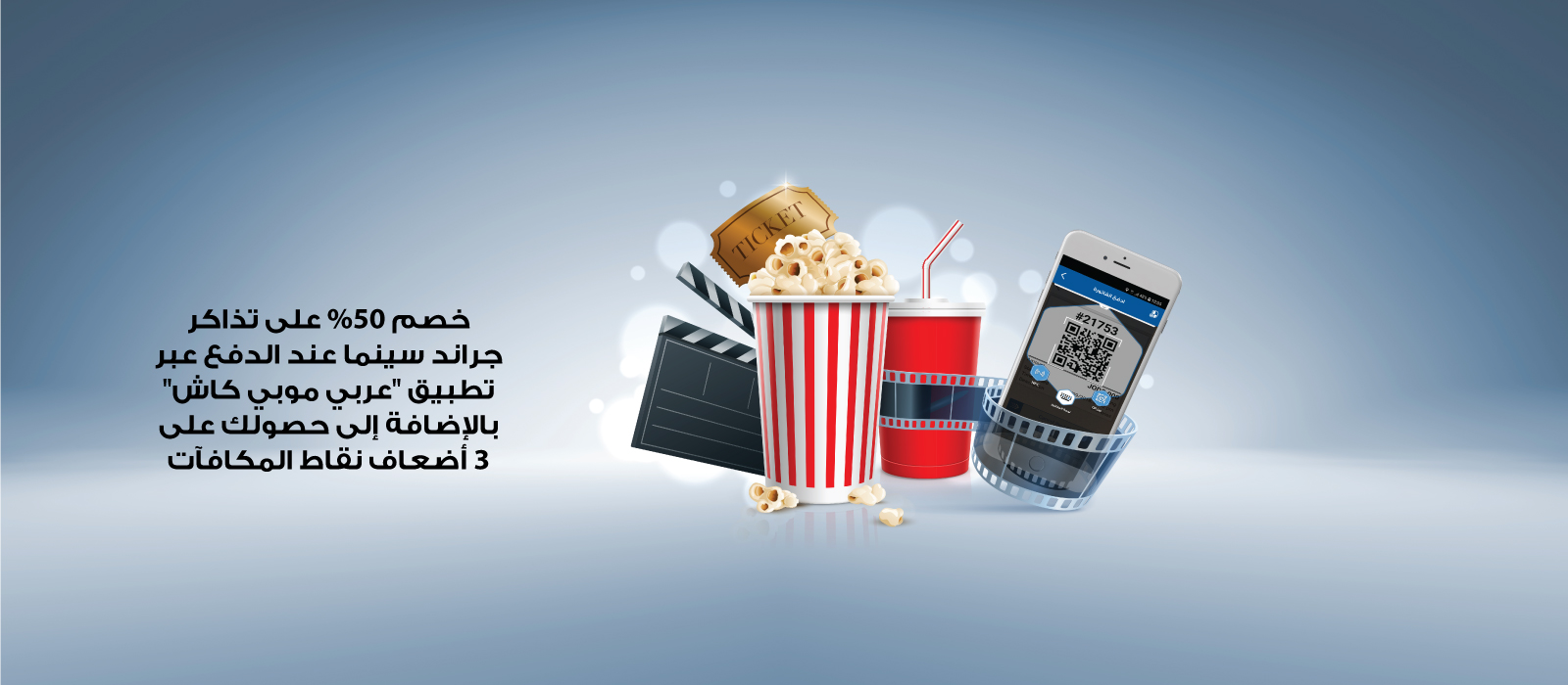 Cinema-New-Website-Banner-1600x700-AR