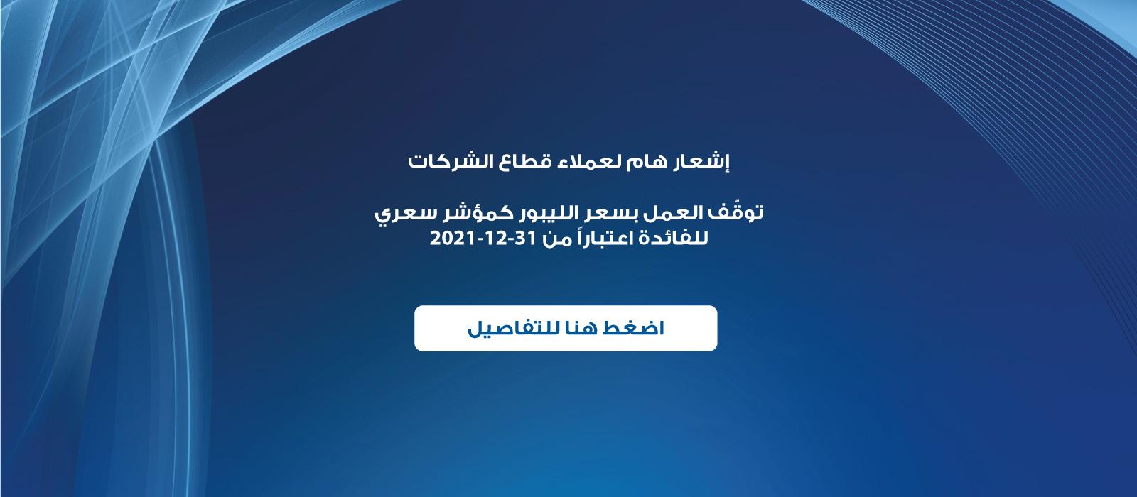Website-banner-1600x700-A