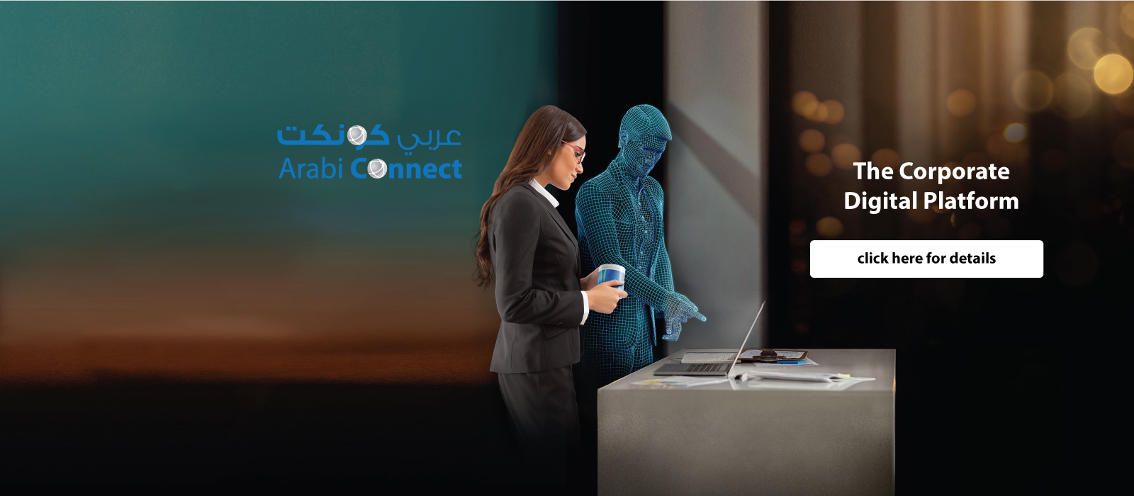 ArabiConnect