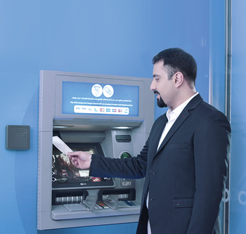 Instant Cheque Deposit Service